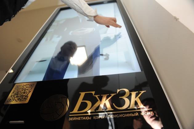 Данияр Акишев невидит проблем повложениям активов ЕНПФ