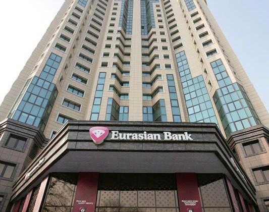 Евразийский назван лучшим розничным банком