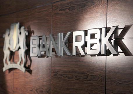 Бесплатные тендерные гарантии от Bank RBK