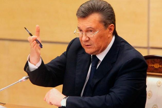 Швейцария заморозила активы Януковича и его окружения