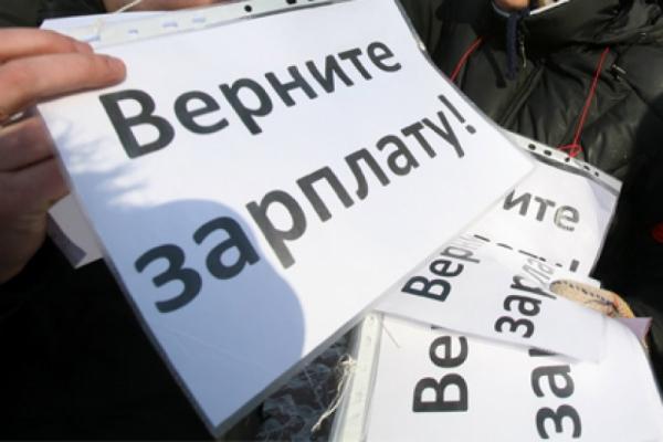 В Атырауской области «Саут вест групп» задолжала работникам 10 млн тенге