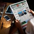 Самые популярные новости за неделю на Kapital.kz