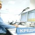 Казахстанцы «распробовали» микрозаймы