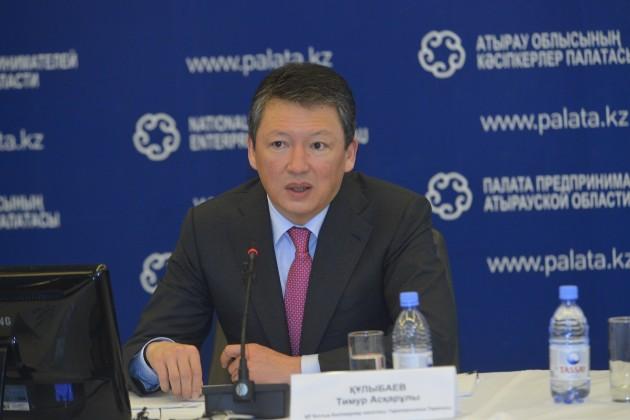 НПП «Атамекен» будет добиваться казсодержания в крупных проектах недропользователей