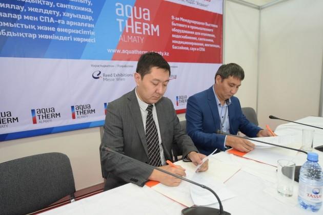АрселорМиттал Актау и Алвис подписали контракт на 130 млн тенге