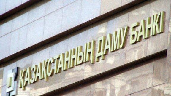Передача БРК холдингу Байтерек не отразится на рейтингах