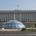 Бауыржан Байбек рассказал о реорганизации акимата Алматы