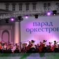 В Алматы стартовал Парад Оркестров