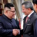 Ким Чен Ынпоблагодарил Сингапур заорганизацию встречи сДональдом Трампом
