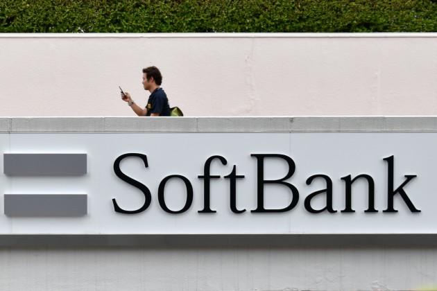 Softbank готова инвестировать впроекты Саудовской Аравии