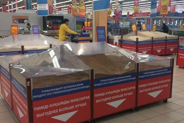 Всупермаркеты Алматы завезены продукты изстабфонда