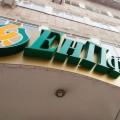 Былли уЕНПФ депозит вКазинвестбанке?