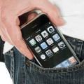 Айфоны защитят от краж