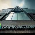 Евразийский банк возместил 93,7% депозитов вкладчикам Банка Астаны