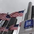 General Motors: рентабельный электромобиль появится к2021году