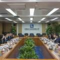 Байтерек расширяет сотрудничество сбанками Китая
