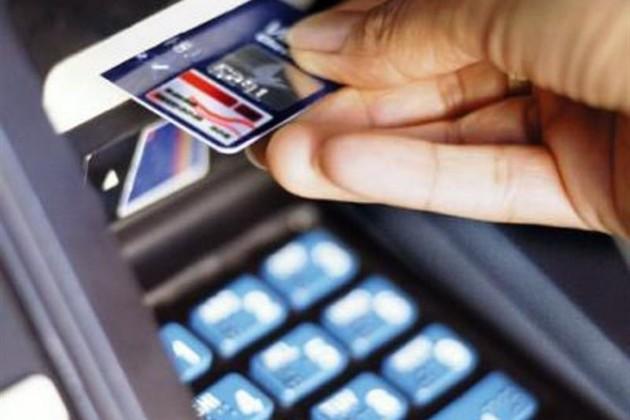 Задержаны люди, снимающие деньги с банкоматов