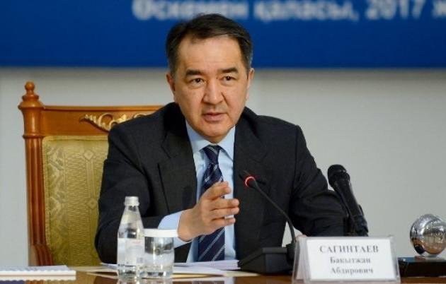 Бакытжан Сагинтаев: Это неэффективная трата денег