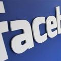 Facebook запустит видеорекламу на этой неделе