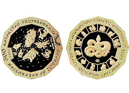 В РК выпущены памятные монеты «Год змеи»