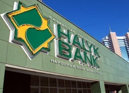Народный банк вошел в состав основателей UPI