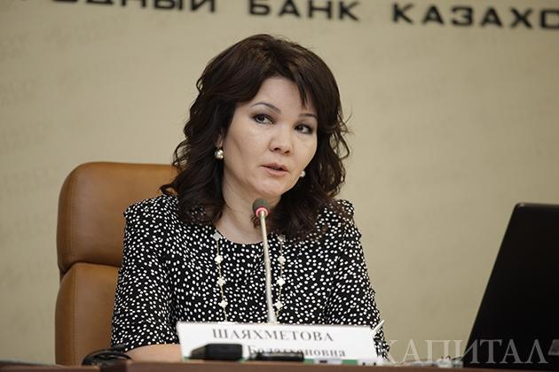Умут Шаяхметова: Негативно отношусь к введению единой валюты ЕАЭС