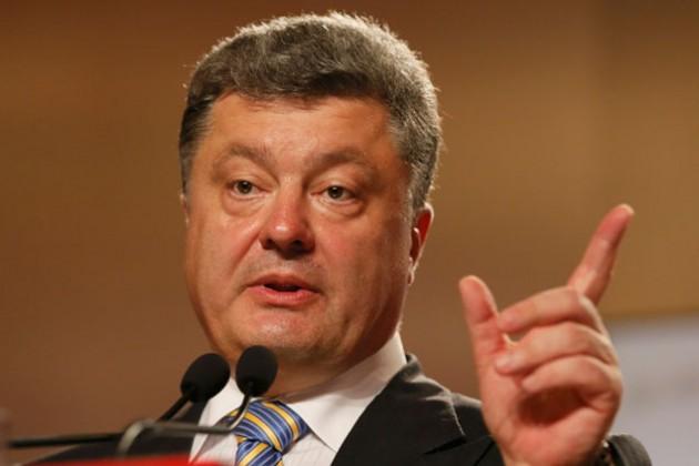 Закон об особом статусе Донбасса отменят