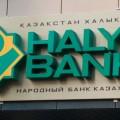 Клиенты Halyk иAltyn bank бесплатно пополняют карты вбанкоматах Qazkom