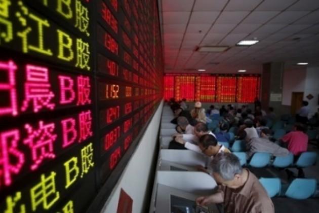 В Китае начались торги на бирже для технологических компаний