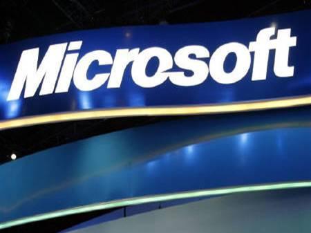 Компания Microsoft объявила о реорганизации