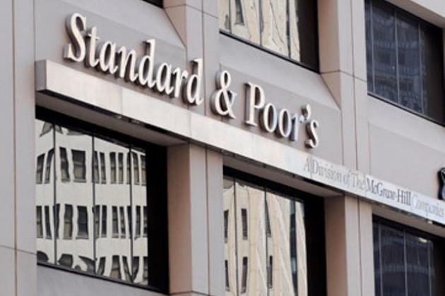 Присвоен рейтинг выпуску облигаций Самрук-Энерго