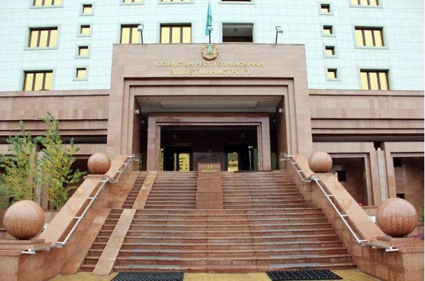 Назначен новый вице-министр юстицииРК