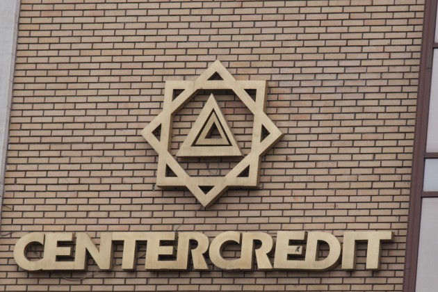 Приток депозитов в БЦК составил 5,8 млрд тенге