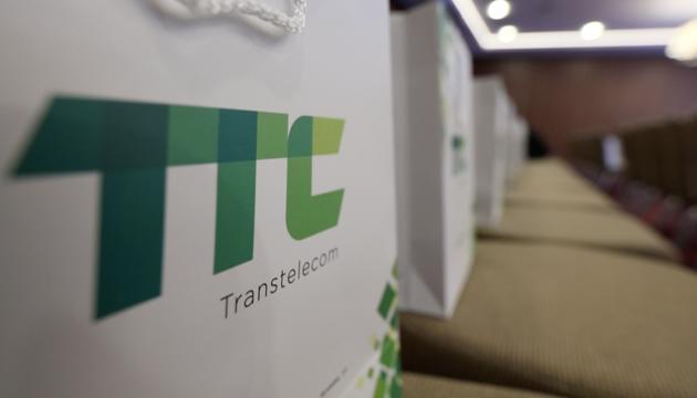 Компания «Транстелеком» начала масштабный ребрендинг