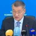 Усть-Каменогорск должен стать «умным городом»