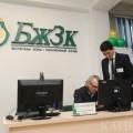 Эффект отвложений вМежбанк Азербайджана нужно измерять вдолларах