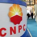Еще двух сотрудников CNPC подозревают в коррупции