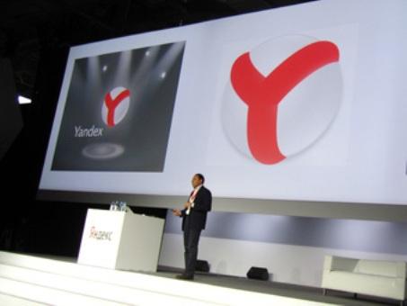 Яндекс выпустил свой браузер