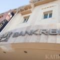 Bank RBK передаст проблемные кредиты специальной компании