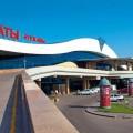 Чистая прибыль аэропорта Алматы вIполугодии сократилась на35,7%