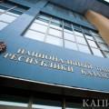 Экспорт Казахстана в 2015 году снизился на 42,4%