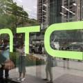 HTC планирует выпустить блокчейн-смартфон