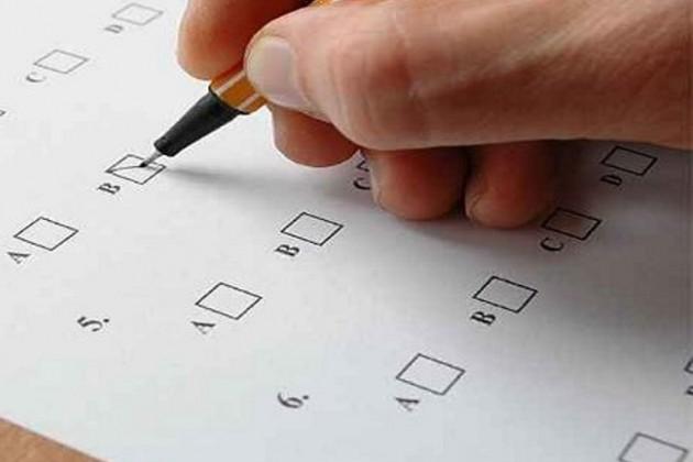 Началось тестирование кандидатов в корпус А