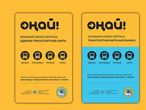 Транспортный холдинг Алматы и перевозчики объявили перемирие