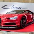 Bugatti Chiron Sport— мощность прежняя, ценник выше