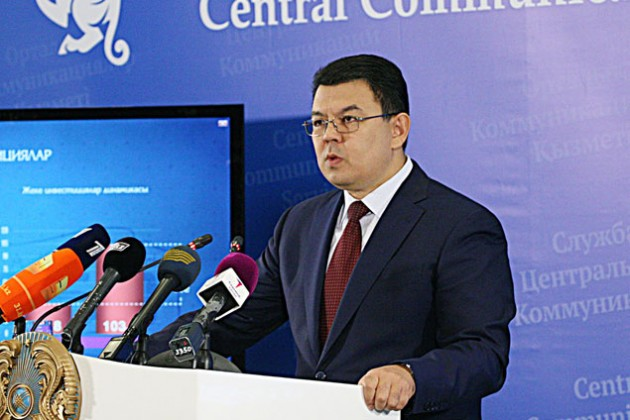 Канат Бозумбаев отчитался перед казахстанцами