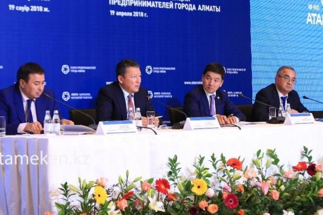 Алматы стал примером конструктивного диалога бизнеса ивласти