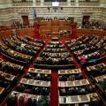 Парламент Греции одобрил пакет жестких реформ