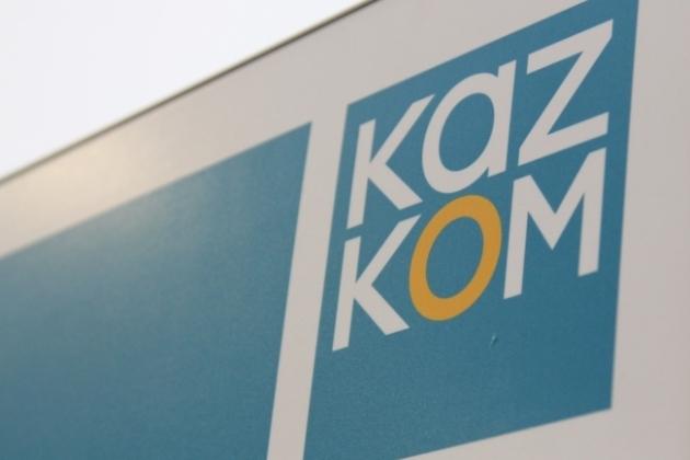 За год чистая прибыль Казкома снизилась в 2,2 раза
