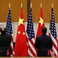 США нестали вносить Китай всписок валютных манипуляторов